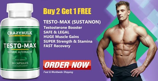 Testo Max - Crazy Bulk Testosterone Booster 2019